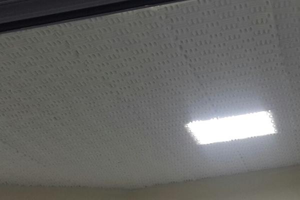 İbb Alibeyköy Ek Hizmetleri Duvar Tavan Ses Yalıtımı